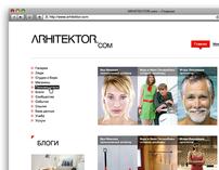 arhitektor web-site