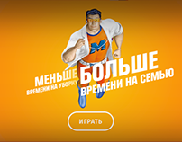 html-games for P&G promo