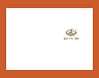 2015-湖南中烟