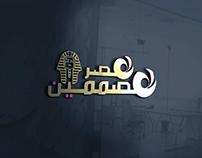 لوجو جروب مصممين مصر