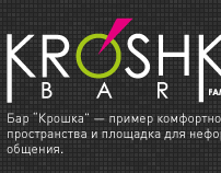 web design for poor bar