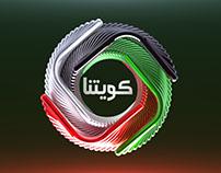 Kuwaitna Identity Channel | 2016