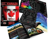 Canadian Gateway