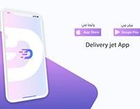 تطبيق ديلفري جت Delivery jet app