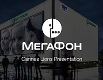 Presentation of the Megafaces Pavilion (Cannes Lions)