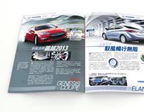Advertorial for Hyundai