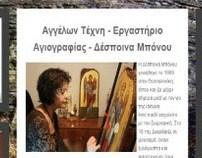Agiografy.gr