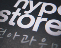 Hype Store
