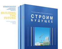Stroyinvest Corporate Booklet