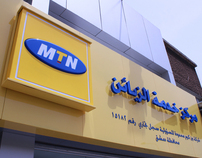 MTN Service Center - Many Locations