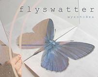 flyswatter | мухобойка