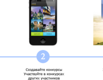 Guess Place | Graphic design for iPhone app's web site