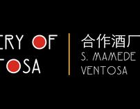 S. Mamede da Ventosa - Wine House Presentation