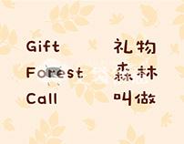 Emmy GooRoo's Ziti Xiao Ke Tang It's for children's