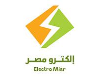 Electro Misr Logo | شعار إلكترو مصر