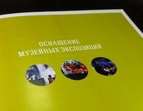 Ascreen CG Booklet