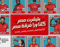 Coca Cola world cup T shirt campaign