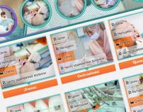 Предлагаем сайт для стоматологии