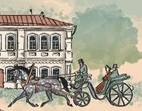 Сайт и иллюстрации для музея