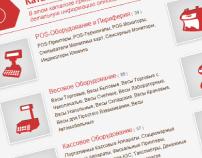 Набор иконок для www.poisk-servis.com