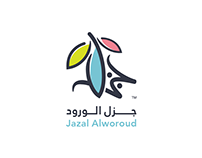 Jazal Alwroud | Gift Shop | V.02