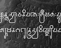 Pallava font: Mulawarman