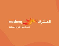 mashreq | Video animation
