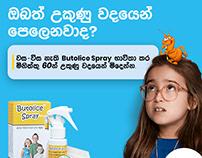 Butolice Spray | Social Media | March 2021 content