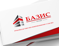 "Logo + brand book for ""Basis"""
