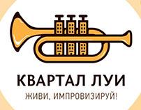Расширение стилистики НКО «Квартал Луи»