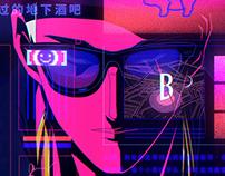 "Beefeater - Plan B: Explore your City ""Urban Spy"""
