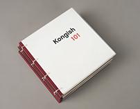 Kongish 101