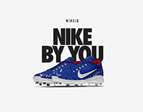 Nike By You — Baseball