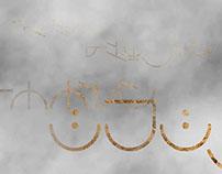 Angelic Sans