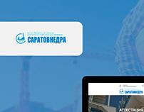 """Создание сайта для компании """"САРАТОВНЕДРА"""""""