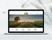 Наша житница - corporate website
