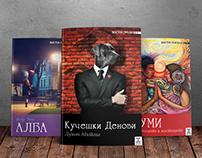 Vostok - Book Covers & Logo Design