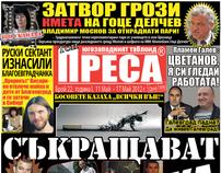 Top Pressa - issue 22/2012 - pre-press, design