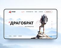One page - organization tourist trips in Ukraine
