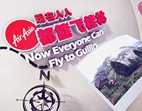 AirAsia Opening Montage