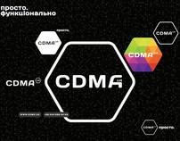 CDMA Corporate Identity