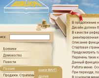 booking e-shop
