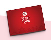 Russian gastro tour, 2017