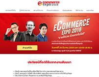 Landingpage eConnerce Expo 2016