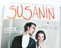 SUSANIN magazine #2