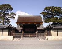 Kyoto's Imperial History Only A Short Train Ride