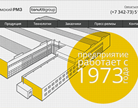 KRMZ website