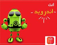Mazadak Mobile application  designs for social media