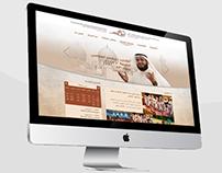 Prince Haya bint Al hussein Cultural & islamic Center