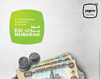 Eid Greetings 2016